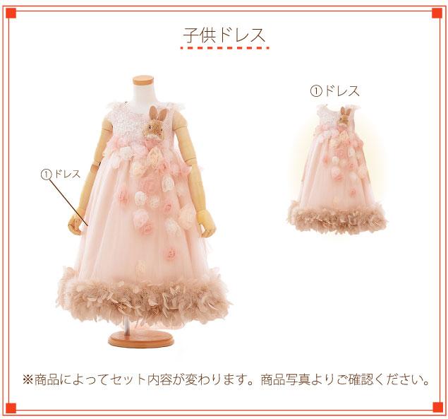 女児ドレス着付ご入り用フルセットの内容