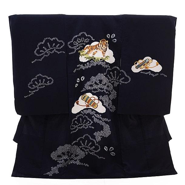 ▶男児産着(お宮参り)正絹 1341 紺地 松に虎 ししゅう