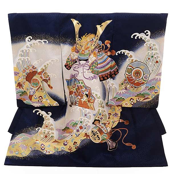 ▶男児産着(お宮参り)正絹 1499 濃紺 波涛にかぶと ラメ