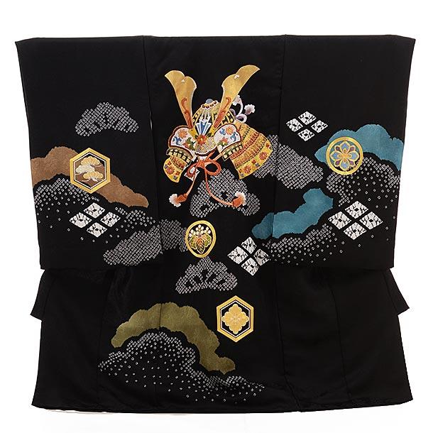 男児産着 お宮参り レンタル  正絹 1507 黒地 絞り かぶと 刺繍