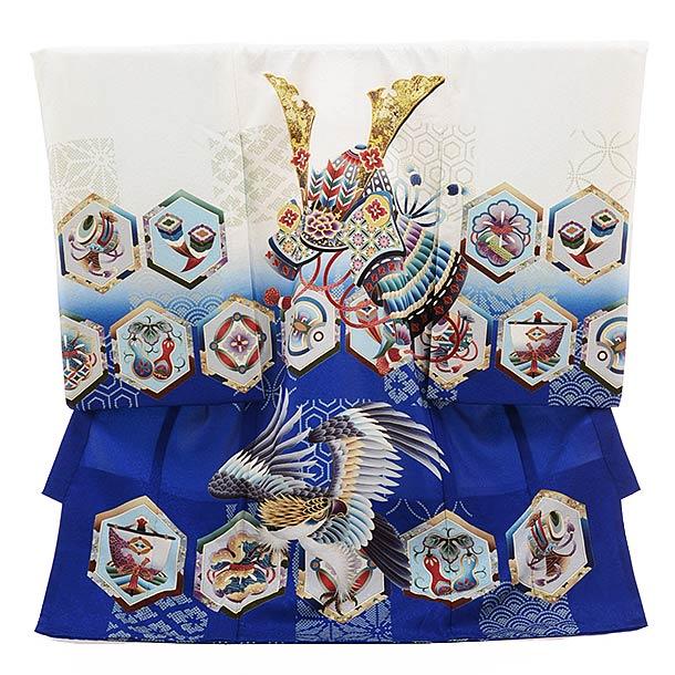 男児産着 お宮参り レンタル  正絹 1514 白地に群青色 かぶとと鷹