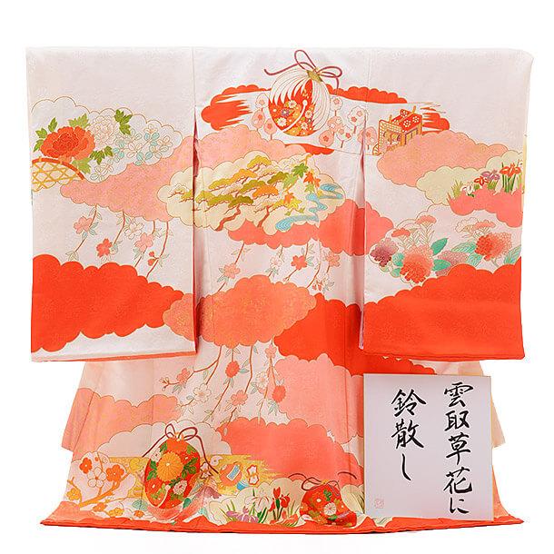 高級正絹産着レンタル 女の子(お宮参り)1237 藤井寛 雲取模様に鈴散し