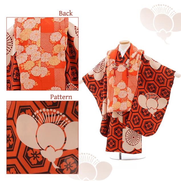 七五三(3歳女被布)3617 アンティーク オレンジ 菊×赤黒 梅