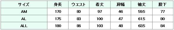 1AW0015_size
