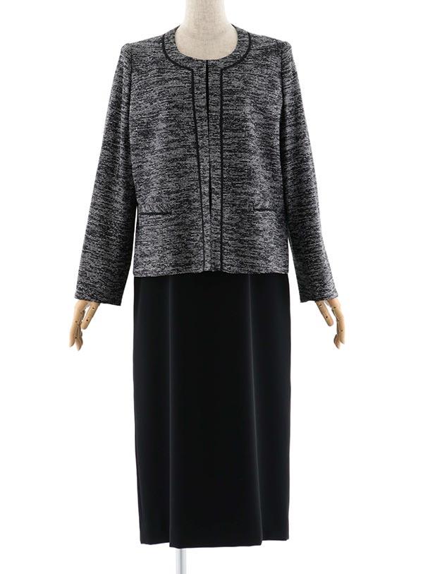 女性スーツ  0013 セレモニースーツ ブラック 15号