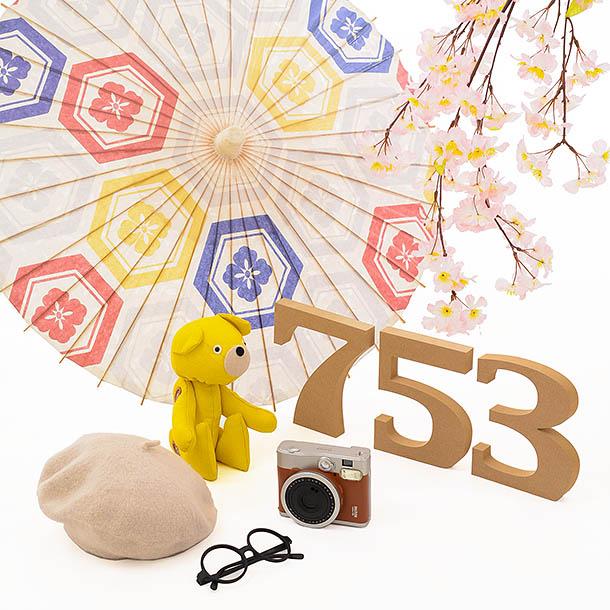 写真プレゼント!/撮影小道具022/傘74cm/男の子用おうちで七五三