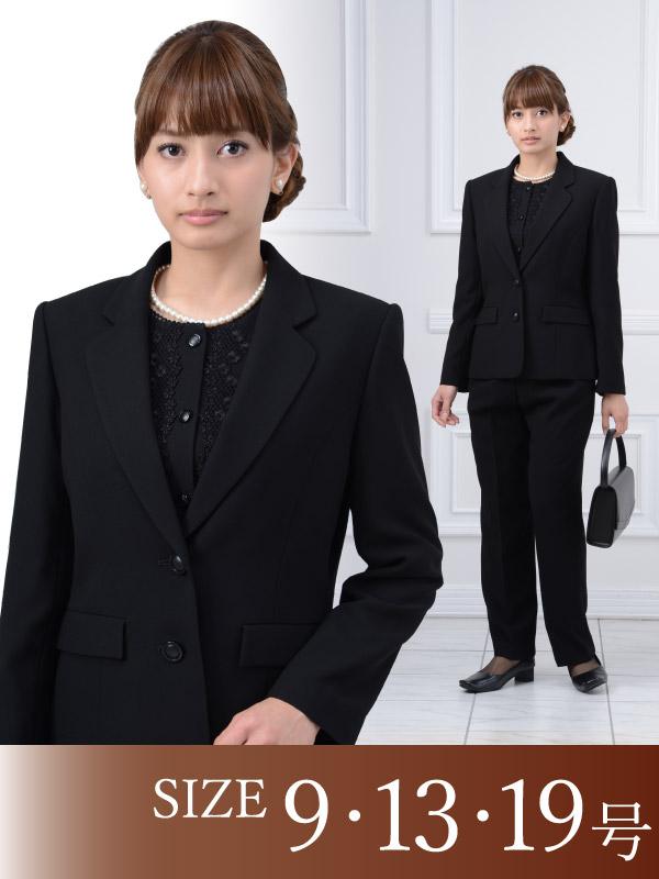 ジャケット・ブラウス・スカート・パンツ<br>1cq0021