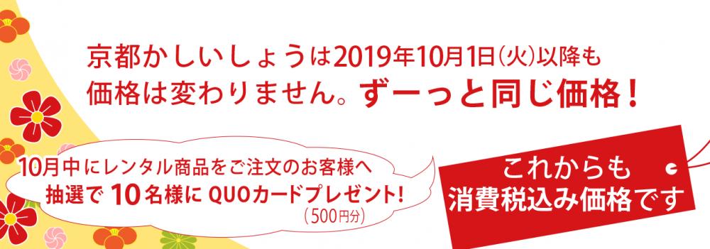 20191001