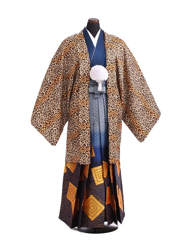 卒業式成人式袴レンタル187ヒョウ柄×紺ゴールド袴