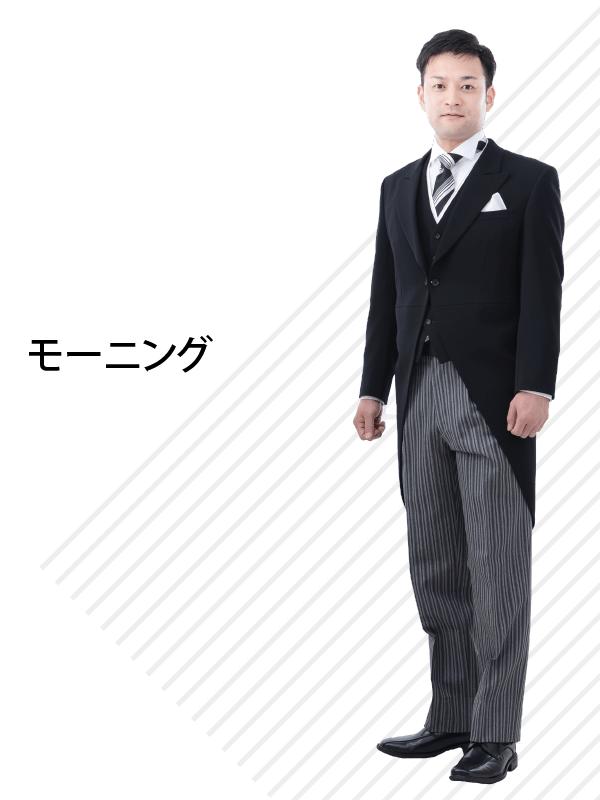 adce9d81e0 利用シーン 礼服 | 着物レンタルの京都かしいしょう