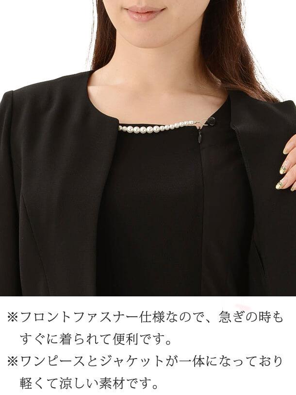 NAZK04511